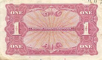 1 Dollar MPC - Back